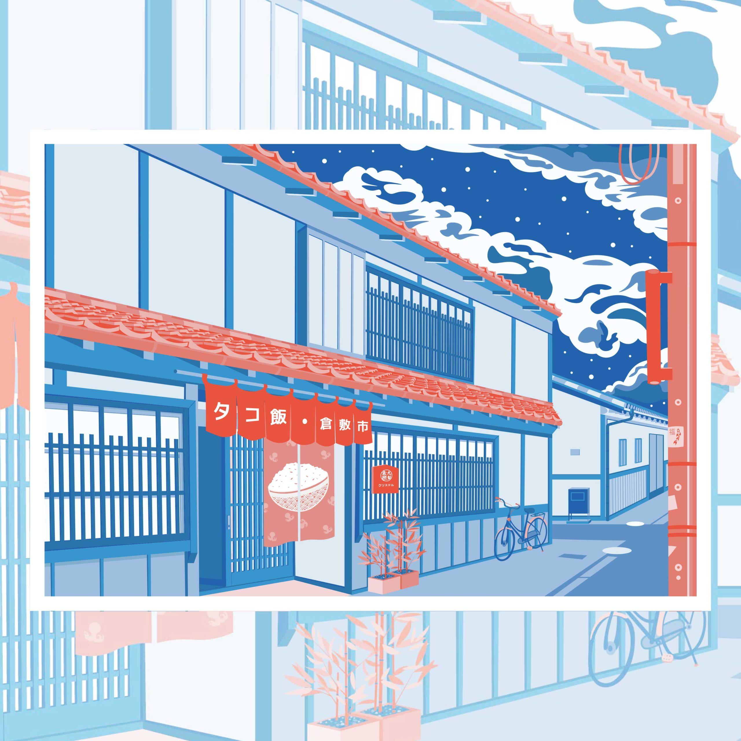 Affiche Kurashiki ©Kristell Silva Tancun